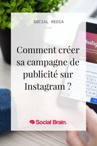 Comment creer une publicite ?